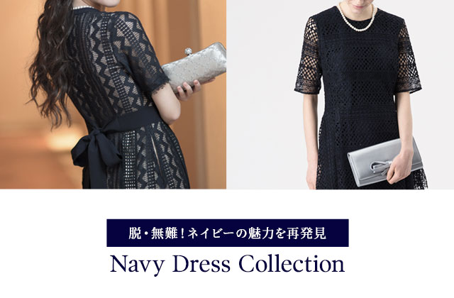 Navy Dress Collection