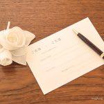結婚式招待状返信マナー