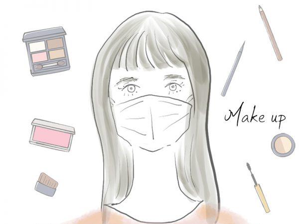 マスクメイク