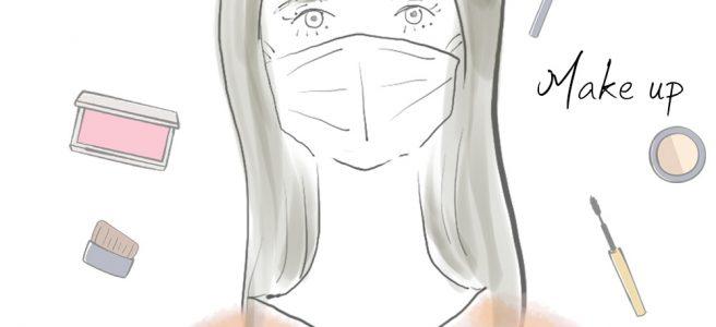 新定番!シーンで使い分ける好印象のマスクメイク